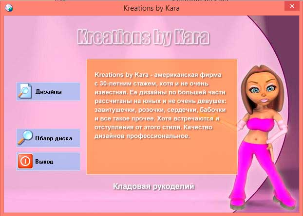 Kreations by Kara